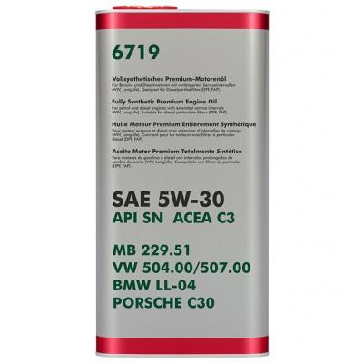 Купить моторное масло Fanfaro for VW Audi Scoda Seat 5W-30 5л