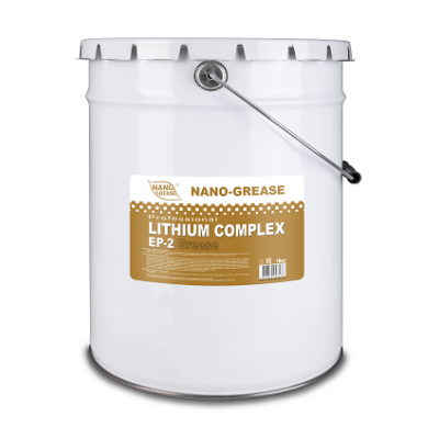 Lithium Complex Grease EP-2